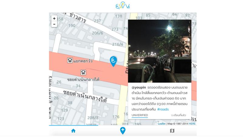 yupin location sharing